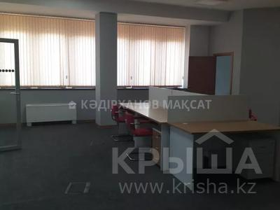 Офис площадью 116 м², проспект Абылай Хана — Гоголя за 5 000 〒 в Алматы, Алмалинский р-н — фото 70