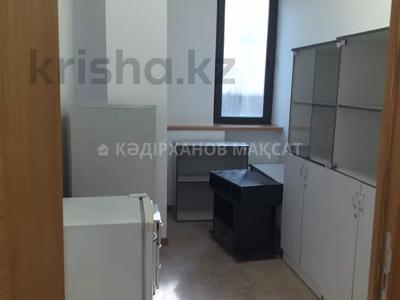 Офис площадью 116 м², проспект Абылай Хана — Гоголя за 5 000 〒 в Алматы, Алмалинский р-н — фото 71