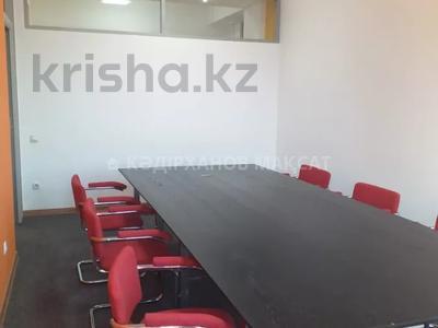Офис площадью 116 м², проспект Абылай Хана — Гоголя за 5 000 〒 в Алматы, Алмалинский р-н — фото 74