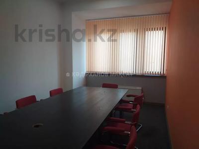Офис площадью 116 м², проспект Абылай Хана — Гоголя за 5 000 〒 в Алматы, Алмалинский р-н — фото 75