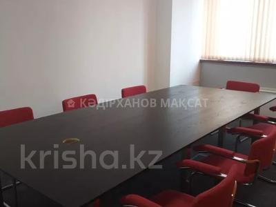 Офис площадью 116 м², проспект Абылай Хана — Гоголя за 5 000 〒 в Алматы, Алмалинский р-н — фото 76