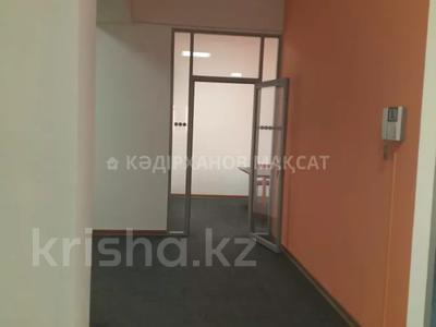 Офис площадью 116 м², проспект Абылай Хана — Гоголя за 5 000 〒 в Алматы, Алмалинский р-н — фото 77