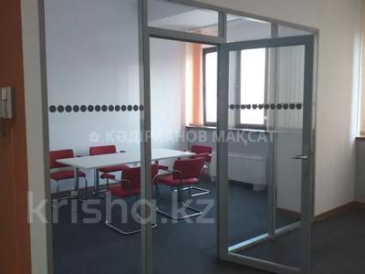Офис площадью 116 м², проспект Абылай Хана — Гоголя за 5 000 〒 в Алматы, Алмалинский р-н — фото 78