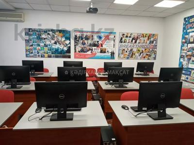 Офис площадью 116 м², проспект Абылай Хана — Гоголя за 5 000 〒 в Алматы, Алмалинский р-н — фото 11