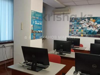 Офис площадью 116 м², проспект Абылай Хана — Гоголя за 5 000 〒 в Алматы, Алмалинский р-н — фото 12