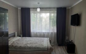 1-комнатная квартира, 20 м², 4/4 этаж, улица Кунаева 209 за 4 млн 〒 в Талгаре