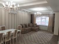 3-комнатная квартира, 130 м² на длительный срок, Кабанбай батыра 19 за 350 000 〒 в Нур-Султане (Астане)