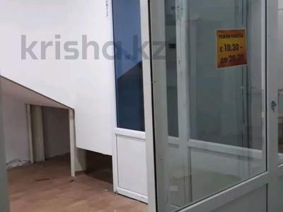 Магазин площадью 190 м², Московская 43 — Потанина Московская за 500 000 〒 в Нур-Султане (Астана), Сарыаркинский р-н