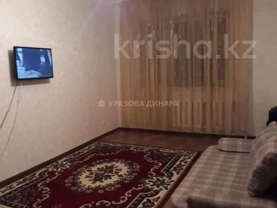 1-комнатная квартира, 41 м², 8/14 этаж помесячно, Тархана 17 — Тархана за 95 000 〒 в Нур-Султане (Астана), р-н Байконур