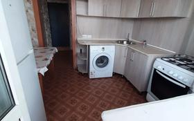 2-комнатная квартира, 39 м², 5/5 этаж, Жастар 8 за 9 млн 〒 в Талдыкоргане
