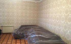 3-комнатная квартира, 78 м², 1/4 этаж, Авиагородок 3 за 28 млн 〒 в Омске