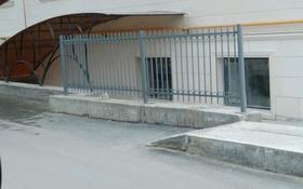 Помещение площадью 256 м², 27-й мкр 93 за 2 500 〒 в Актау, 27-й мкр