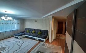 3-комнатная квартира, 100 м², 3/9 этаж, Пр. Казыбек би 24/1 за 59 млн 〒 в Усть-Каменогорске