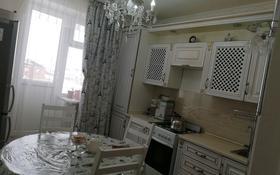 3-комнатная квартира, 70 м², 3/5 этаж, Сырдария за 17 млн 〒 в