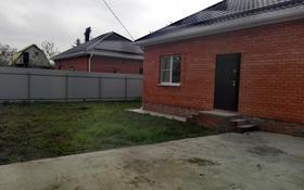 3-комнатный дом, 72 м², 3 сот., Ростовское шоссе за 11.5 млн 〒 в Краснодаре