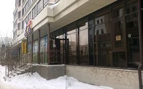 Помещение площадью 105 м², Ханов Керея и Жанибека 22 — проспект Мангилик Ел за 525 000 〒 в Нур-Султане (Астана), Есиль р-н