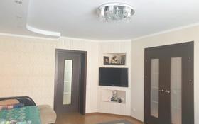 4-комнатная квартира, 109 м², 3/5 этаж, 5 мкр 9 за 27 млн 〒 в Костанае
