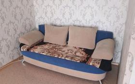 1-комнатная квартира, 36 м², 5/5 этаж, Луначарского за 9 млн 〒 в Щучинске