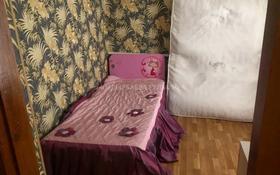 3-комнатный дом, 100 м², 4 сот., Алимкулова за 12 млн 〒 в Каскелене