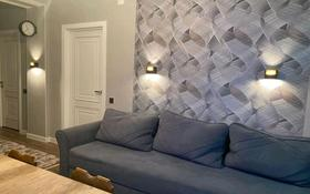 3-комнатная квартира, 63 м², 3/10 этаж, Гагарина 244 — Ходжанова за 45 млн 〒 в Алматы, Бостандыкский р-н