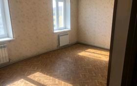 2-комнатная квартира, 74 м², 5/5 этаж, Каратауский р-н, мкр Нурсат за 17.8 млн 〒 в Шымкенте, Каратауский р-н