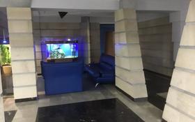 Офис площадью 500 м², мкр Коктем-1 — Маркова за 435 млн 〒 в Алматы, Бостандыкский р-н