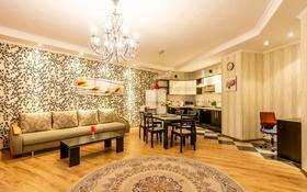 2-комнатная квартира, 90 м², 9/30 этаж по часам, Аль-Фараби 7к,5а — Козыбаева за 3 000 〒 в Алматы, Бостандыкский р-н