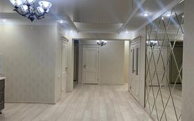 3-комнатная квартира, 96 м², 3/5 этаж, мкр Нурсат 83 за 35 млн 〒 в Шымкенте, Каратауский р-н