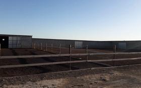 крестьянское хозяйство с хозпостройками за 35 млн 〒 в Жетыбае