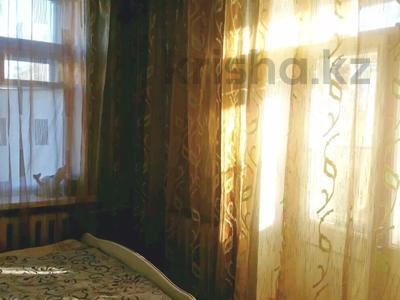 3-комнатная квартира, 70 м², 5/5 этаж, Б.Мира 24 — Театральная за 22 млн 〒 в Караганде, Казыбек би р-н — фото 30