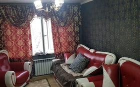 1-комнатная квартира, 32 м², 2/5 этаж, 1мик 11 за 6 млн 〒 в Балхаше