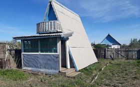 Дача с участком в 7 сот., Вишневая 317 — Центральная за 999 999 〒 в Кокшетау