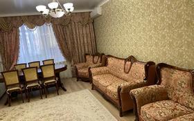 3-комнатная квартира, 107 м², 3/9 этаж, Алтынсарина 34 — Наримановская за 31 млн 〒 в Костанае