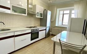 2-комнатная квартира, 72 м², 2/9 этаж, Улы Дала 29 за 33.5 млн 〒 в Нур-Султане (Астане)