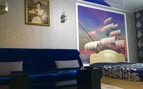 1-комнатная квартира, 36 м², 3/5 этаж посуточно, Металлургов 23/1 за 5 990 〒 в Темиртау