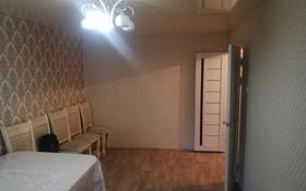 4-комнатная квартира, 72 м², 3/5 этаж, 7 мкр 42 за 15.5 млн 〒 в Таразе