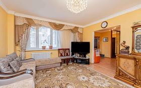 3-комнатная квартира, 106.1 м², 6/15 этаж, проспект Абая 11/1 за 32 млн 〒 в Нур-Султане (Астана)
