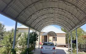 7-комнатный дом, 119 м², 8.3 сот., мкр Кайтпас 2 16б за 37 млн 〒 в Шымкенте, Каратауский р-н