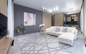 3-комнатная квартира, 123 м², 1/3 этаж, Аль- Фараби 116/17 за 153.8 млн 〒 в Алматы, Медеуский р-н