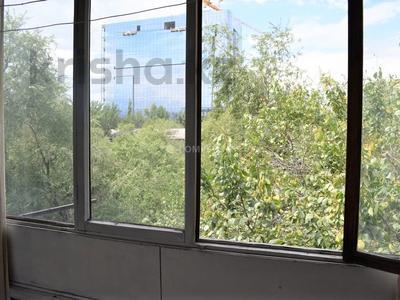 2-комнатная квартира, 45 м², Чайковского — Макатаева за 18.5 млн 〒 в Алматы, Алмалинский р-н — фото 7