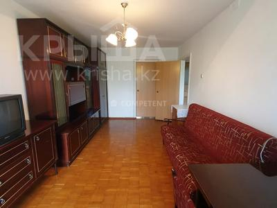 2-комнатная квартира, 45 м², Чайковского — Макатаева за 18.5 млн 〒 в Алматы, Алмалинский р-н — фото 4