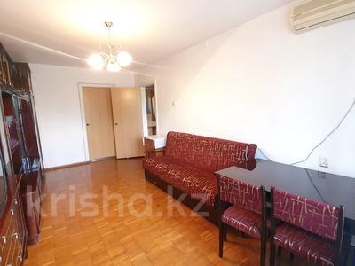 2-комнатная квартира, 45 м², Чайковского — Макатаева за 18.5 млн 〒 в Алматы, Алмалинский р-н — фото 5