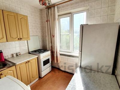 2-комнатная квартира, 45 м², Чайковского — Макатаева за 18.5 млн 〒 в Алматы, Алмалинский р-н — фото 31