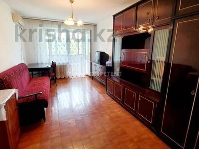 2-комнатная квартира, 45 м², Чайковского — Макатаева за 18.5 млн 〒 в Алматы, Алмалинский р-н