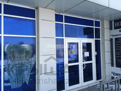 Офис площадью 60 м², Сембинова 9 — Ул.Кенесары за 21 млн 〒 в Нур-Султане (Астане), Алматы р-н