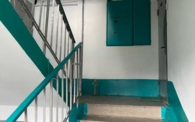 3-комнатная квартира, 87.77 м², 4/6 этаж, Сатпаева 13/5 за 27 млн 〒 в Усть-Каменогорске