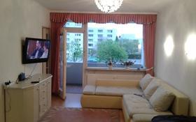 3-комнатная квартира, 48 м², 2/5 этаж, Ханекеле 210 за 23 млн 〒