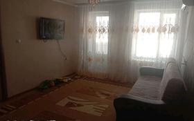 1-комнатная квартира, 38 м², 9/9 этаж, мкр Кунаева 61 за 10 млн 〒 в Уральске, мкр Кунаева
