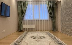 2-комнатная квартира, 52.6 м², 2/6 этаж, Городок строителей — Пушкина за 16.2 млн 〒 в Кокшетау