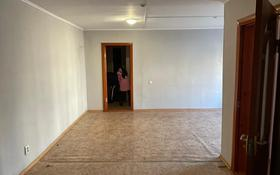 Офис площадью 48 м², Казыбек би 116А за 15 млн 〒 в Таразе